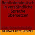 E-Book Behördendeutsch in verständliche Sprache übersetzen